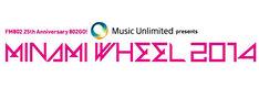 「MINAMI WHEEL 2014」ロゴ