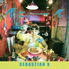 SEBASTIAN X「イェーイ」CD+DVD盤ジャケット