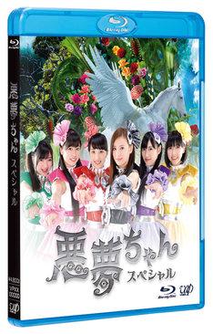 ドラマ「悪夢ちゃんスペシャル」Blu-rayパッケージ(c)NTV