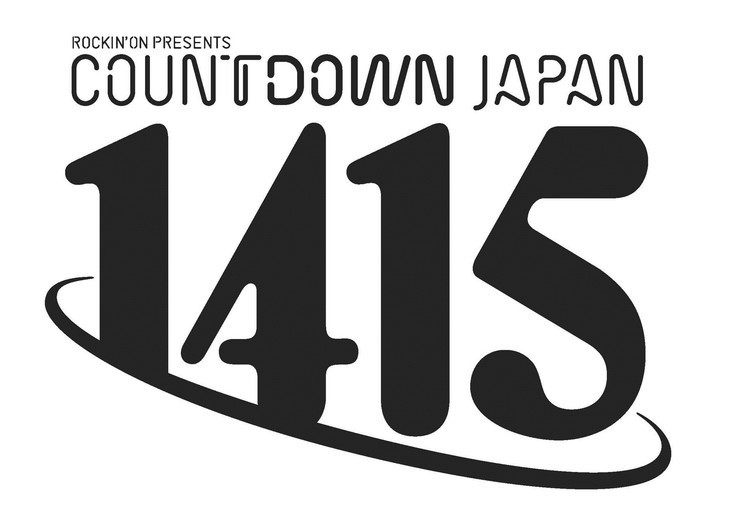 「COUNTDOWN JAPAN 14/15」ロゴ