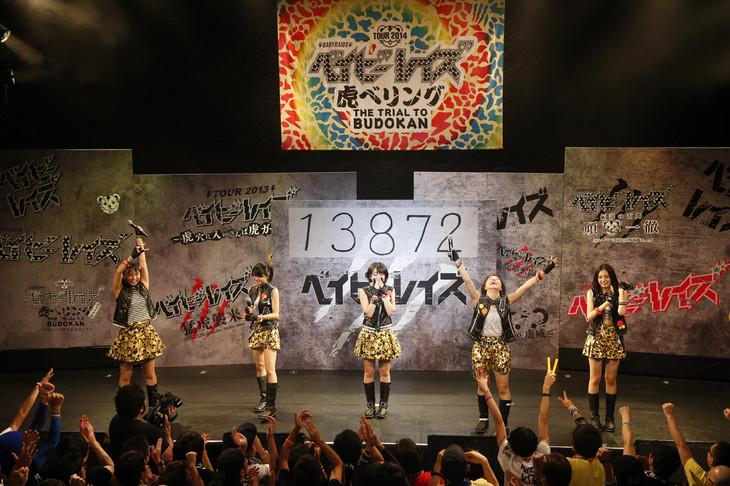 1万人署名を達成し日本武道館での公演を決めたベイビーレイズ。