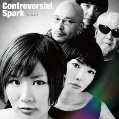 Controversial Spark「Section 1」ジャケット