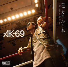 AK-69「ロッカールーム -Go Hard or Go Home-」ジャケット