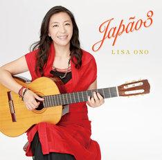 小野リサ「Japao 3」ジャケット