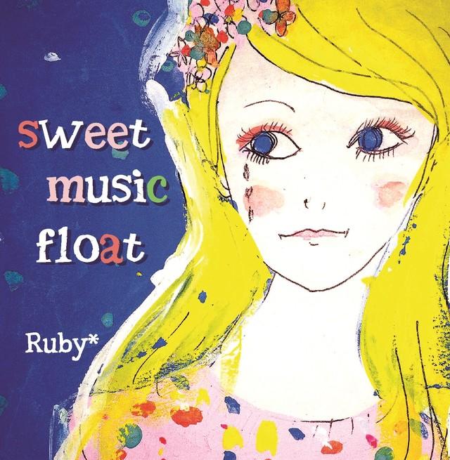 Ruby*「sweet music float」ジャケット