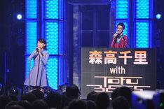 左から森高千里、tofubeats。(c)日本テレビ