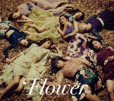 Flower「秋風のアンサー」初回限定盤ジャケット