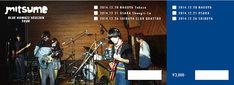 """ミツメ「""""Blue Hawaii Session"""" Tour」フォトチケットのサンプル。"""