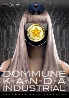 地上エリアで開催される「DOMMUNE / KANDA INDUSTRIAL」のキービジュアル。