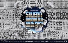 地下エリアで開催される「AZDEN Presents『DOMMUNE / SILENT MODULAR WARS!!』supported by PROMISE」のキービジュアル。