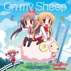 V.A.「On my Sheep」ジャケット