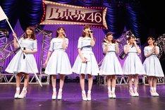 左から川後陽菜、永島聖羅、小嶋陽菜、斉藤優里、中田花奈、生駒里奈。 (c)AKS
