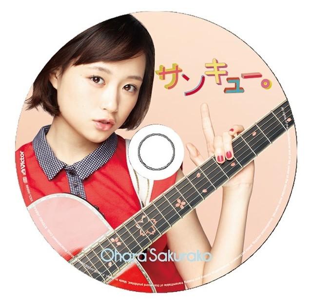 大原櫻子「サンキュー。」3939限定盤ジャケット
