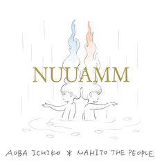 近藤聡乃がイラストを手がけた、NUUAMMの1stアルバム「NUUAMM」ジャケット。