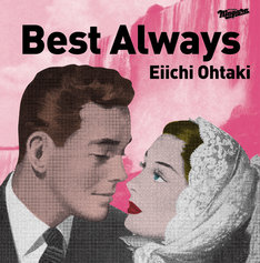 大滝詠一「Best Always」ジャケット