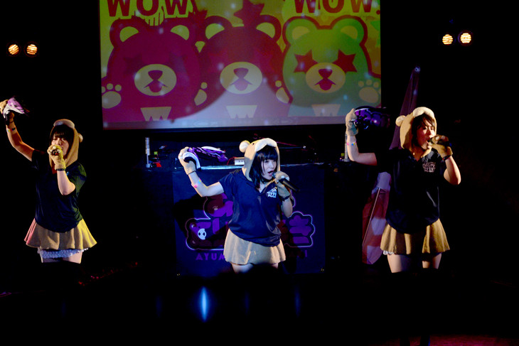 本日11月3日に行われた「あゆみくりかまき presents 尊敬という名のGIG Vol.2」の模様。