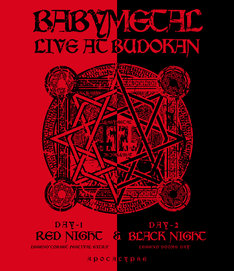 BABYMETAL「LIVE AT BUDOKAN ~RED NIGHT & BLACK NIGHT APOCALYPSE~」Blu-rayジャケット