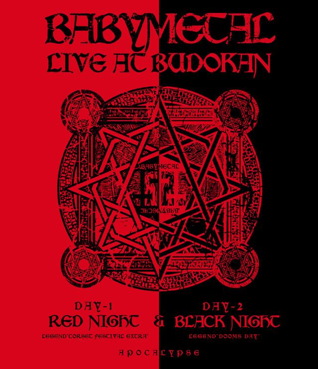 BABYMETAL「LIVE AT BUDOKAN ~RED NIGHT & BLACK NIGHT APOCALYPSE~」Blu-rayジャケット