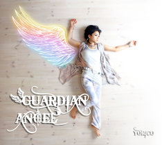 より子「GUARDIAN ANGEL」ジャケット
