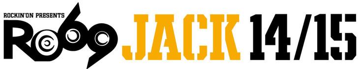 「RO69JACK 14/15」ロゴ