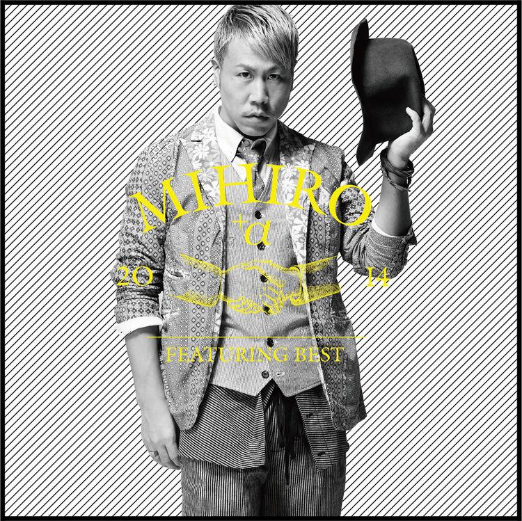 MIHIRO~マイロ~コラボベスト新曲でEXILE SHOKICHI共演 - 音楽ナタリー