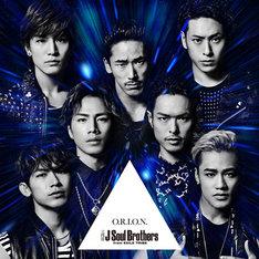 三代目 J Soul Brothers「O.R.I.O.N.」CD+DVD盤ジャケット