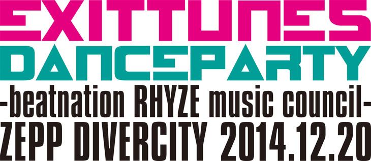 「EXIT TUNES DANCE PARTY ~beatnation RHYZE music council~」ロゴ