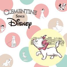 クレモンティーヌ「CLEMENTINE SINGS Disney」ジャケット