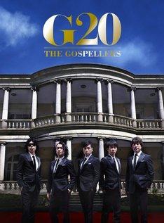 ゴスペラーズ「G20」初回限定盤ジャケット