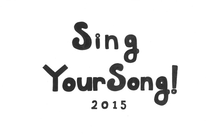 「SING YOUR SONG! 2015」ロゴ
