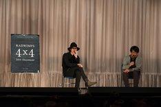 「RADWIMPS 2014 DOCUMENT 4×4」について語る野田洋次郎と永戸鉄也。