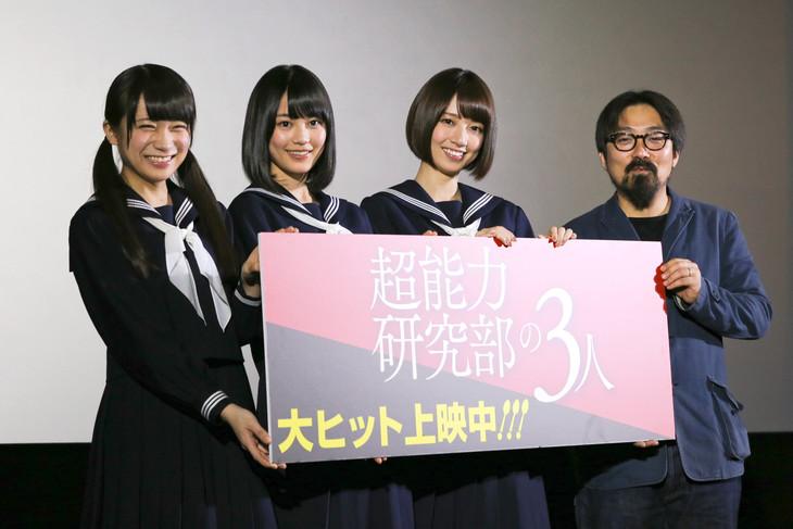 左から秋元真夏、生田絵梨花、橋本奈々未、山下敦弘監督。