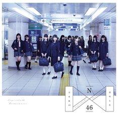 乃木坂46「透明な色」Type-Cジャケット