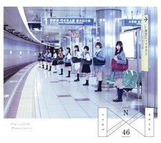乃木坂46「透明な色」Type-Bジャケット