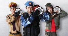 ドラマ「太鼓持ちの達人~正しい××のほめ方~」出演者。左から柄本時生、手塚とおる、木南晴夏。(c)テレビ東京