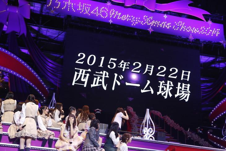 乃木坂46「Merry X'mas Show 2014」12月13日公演の様子。