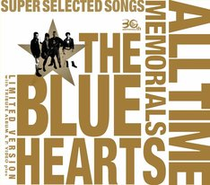 THE BLUE HEARTS「THE BLUE HEARTS 30th ANNIVERSARY ALL TIME MEMORIALS ~SUPER SELECTED SONGS~」生産限定盤ジャケット