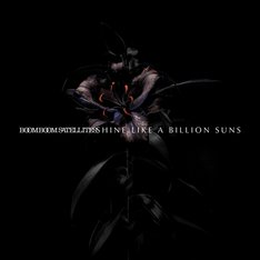 BOOM BOOM SATELLITES「SHINE LIKE A BILLION SUNS」通常盤ジャケット