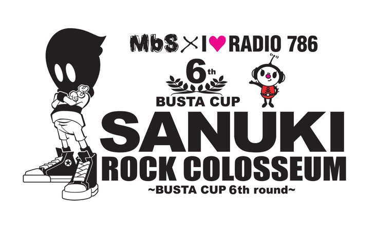 「MbS×I ▽ RADIO 786『SANUKI ROCK COLOSSEUM』 ~BUSTA CUP 6th round~」ロゴ
