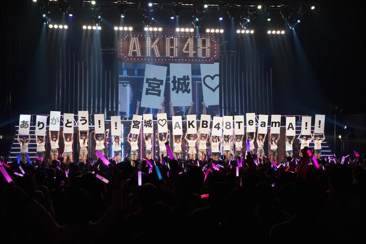 AKB48「あなたがいてくれるから。~残り27都道府県で会いましょう~」宮城・仙台サンプラザホール公演の様子。(c)AKS