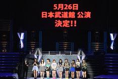 日本武道館ワンマンライブを発表したアンジュルム。