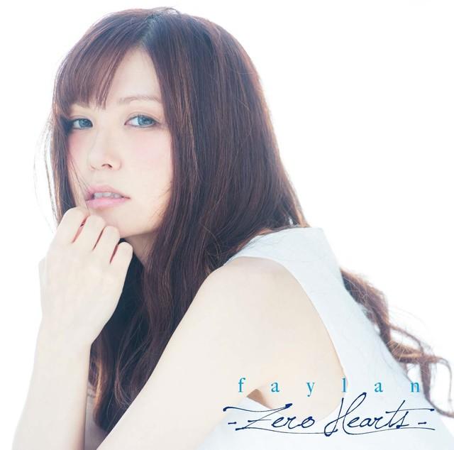 飛蘭「-Zero Hearts-」初回限定盤ジャケット