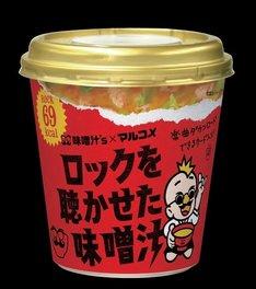 「味噌汁's 監修 ロックを聴かせた味噌汁」パッケージ