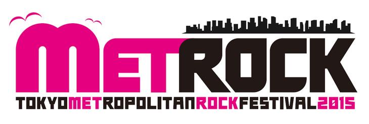 「TOKYO METROPOLITAN ROCK FESTIVAL 2015」ロゴ