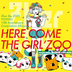 V.A.「HERE COME THE GIRL'ZOO」ジャケット