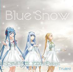 Trident「Blue Snow」ジャケット