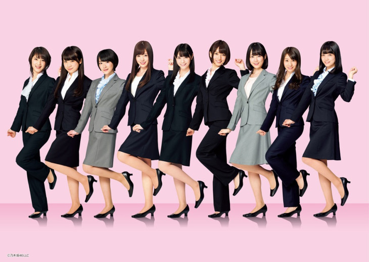はるやま商事のCMに出演する乃木坂46。(c)乃木坂46LLC