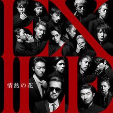 EXILE「情熱の花」CD+DVDジャケット