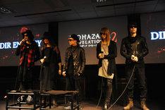 「バイオハザード リベレーションズ2」プレミアム発表会の様子。