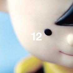 cali≠gari「12」狂信盤ジャケット
